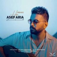 Download Asef Aria's new song called Hiss (Remix)