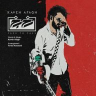 Download Kaveh Afagh's new song called Rokh Be Rokh