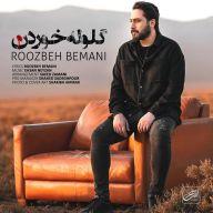 Download Roozbeh Bemani's new song called Goloole Khordan